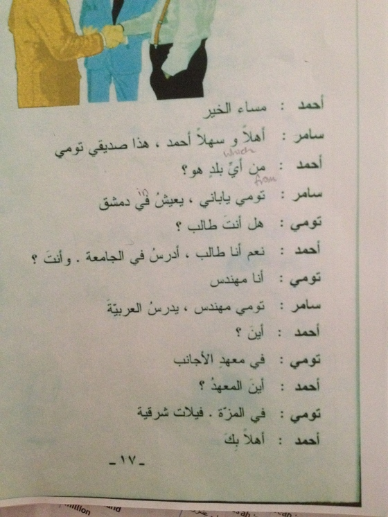 Arabic textbook for me