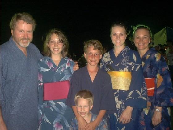 My family many years ago
